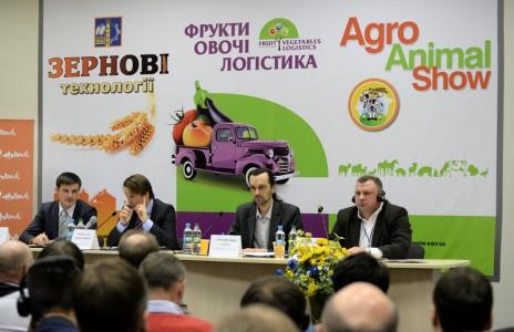 семінар при виставціФОЛ2015